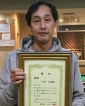 23rdウィンターカップ優勝者